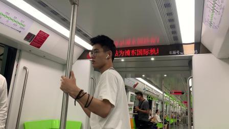 上海地铁2号线(绿灯侠289)金科路-广兰路