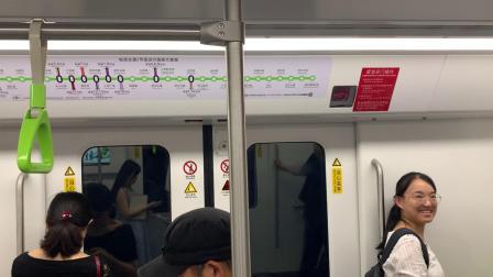 上海地铁2号线(绿灯侠289)张江高科-龙阳路