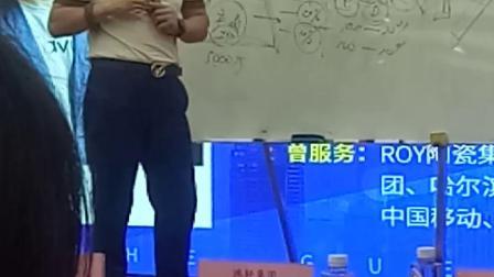 中源集团&鸿轩集团骆顾问讲解:产业思维与企业思维《公司上市的重要性》(下)