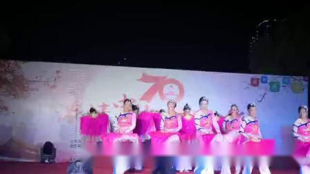 萍乡市经开区管理三区五个社区朕欢庆国庆70周年迎中秋文艺汇演一一长扇舞巜我的祖国》