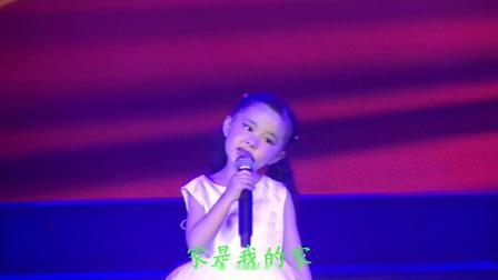许颂(贝贝)在大连有邻苑庆祝建国70周年文艺晚会上演唱歌曲《国家》