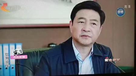 电视剧《江河水》中程副(孙率航扮演)