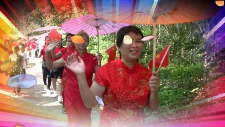 澄迈县中兴镇加旺村2019年第二届出嫁女回娘家大团聚(上)