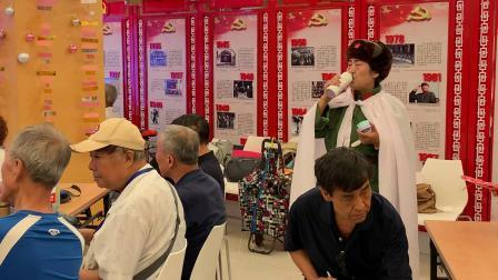 2019.庆中秋劲松评剧演出:郭秋林,武长友,本团乐队伴奏