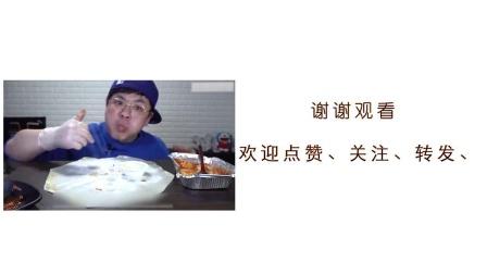 韩国小哥哥的吃播秀:超好吃的鲜虾披萨,要流口水了!