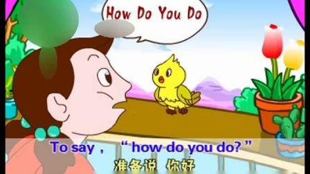 少儿英语口语速成班系列之小鸟