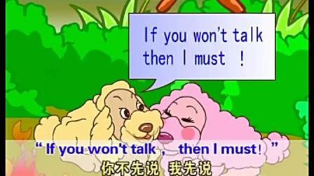 少儿英语口语速成班系列之两只小狗
