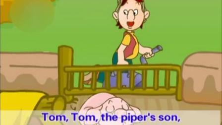 少儿英语口语速成班系列之汤姆 汤姆