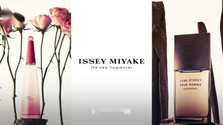 ISSEY MIYAKE 全新的L'Eau d'Issey 演绎出崭新男女的香气