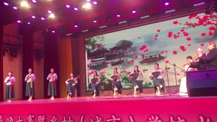 泉州台商投资区少儿春晚代表张坂中学为特邀嘉宾演出