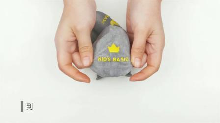 君晓天云小萌兔婴儿袜子秋冬纯棉新生儿袜初生宝宝地板袜春秋防滑硅胶短袜