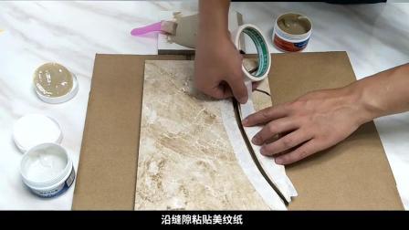君晓天云瓷砖修补剂修复 陶瓷膏亮光釉小坑抛光地砖破损补洞填充白色家用