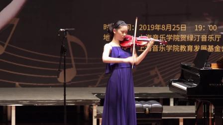 帕格尼尼随想曲15(20190825)