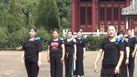 德山经开区永丰社区形体走秀班结业表演2019.9.9