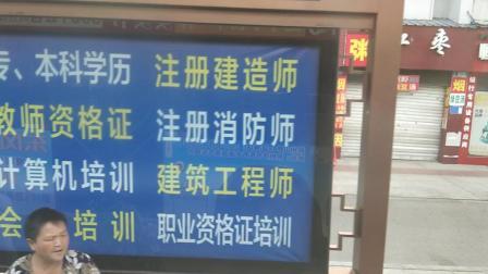 荆州公交19路(西门公交站——江津客运站)