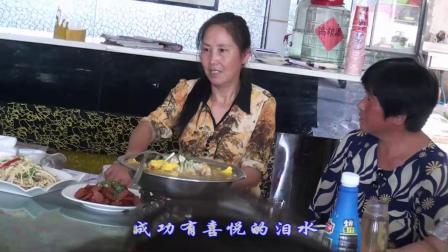 固始县刘齐荣老太太80大寿