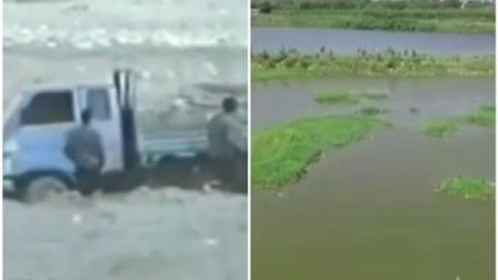 治理污染以前和治理复垦以后的视频(佳木斯市向阳区新丰村)