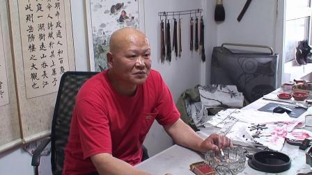 书法家国忠老师为了传承书法艺术创作百米长卷