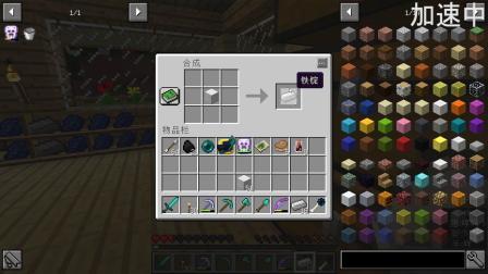 《Minecraft暮色森林1.12.2生存EP.8》炽热的血液