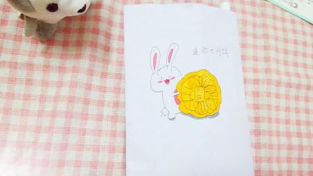 拆自制月饼食玩包  因为今天是中秋节嘛 嘻嘻 希望大家喜欢呐💗💗