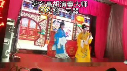 传承邵东花鼓戏的团体10邵阳市龙龙花鼓戏剧团