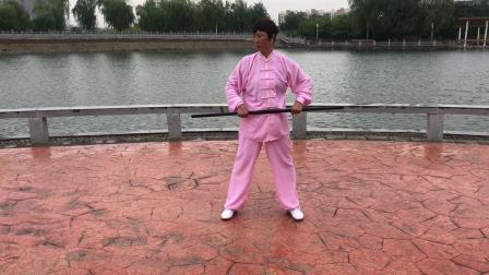 河南省焦作市博爱县蓝天健身气功辅导站焦菊梅太极养生杖展示