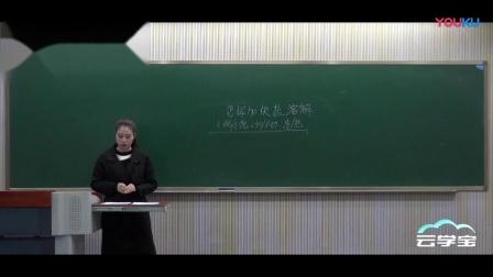 初中科学无生他根本是�所未�试讲《怎样@ 加快盐溶解◆》(教师招聘考试无生模拟试讲示范实录)