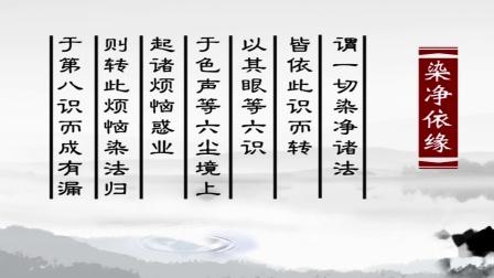 眼识九缘_20190803