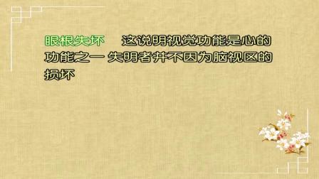 唯识空性禅修01【前五识】_20190411