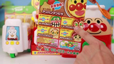 面包超人神奇外卖披萨店玩具分享 ANPANMAN知育玩具