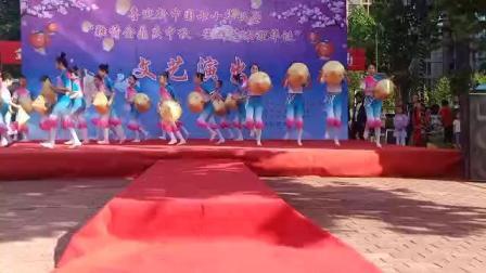 廊坊固安王辉艺术培训学校《三沙海娃》