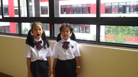 上海嘉定世界外国语学校2019级一年级教师节祝福视频