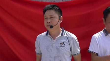 邓氏家族朝贺太郎太祖神诞塈南阳路建成庆典