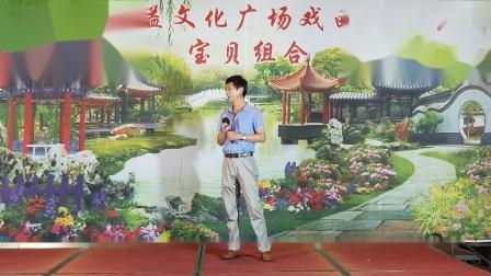 邱隘文化广场宝贝组合中秋文艺晚会歌曲,中山歌舞艺术团表演。2019-09-13