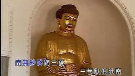 准提神咒(梵唱)