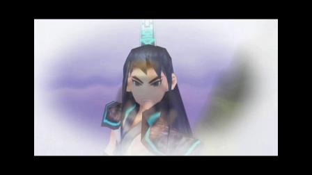 仙剑奇侠传三外传游戏 娱乐通关视频40