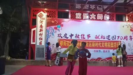 搞笑【回娘家】柳州,柳南河南新区中秋迎国庆晚会。