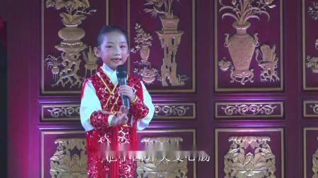 越剧【追魚 张郎你听我从实讲 】宁波霞影戏曲工作室学员李宸兮六岁在宁波熨斗博物馆演出