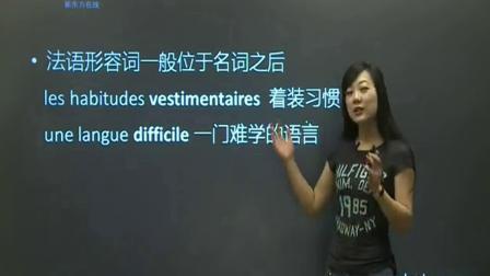 法语零基础自学软件app 大学法语四级听力真题 学法语和学日语的学费