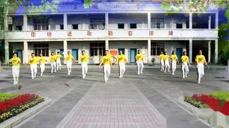 金水美调广场舞《最美的中国》集体版编舞王广成