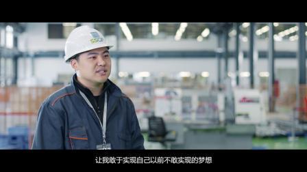 碧桂园 博智林机器人公司宣传片