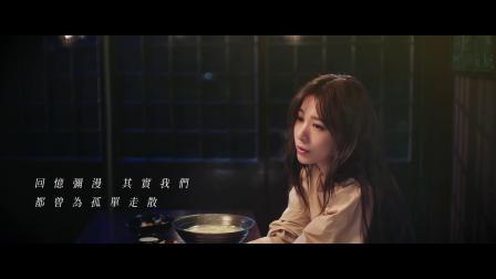 田馥甄 Hebe Tien - 不晚
