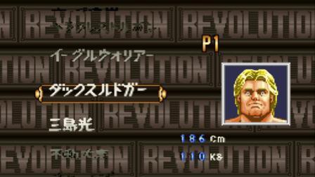 SFC SNES《天龙源一郎职业摔角》游戏演示(16118)