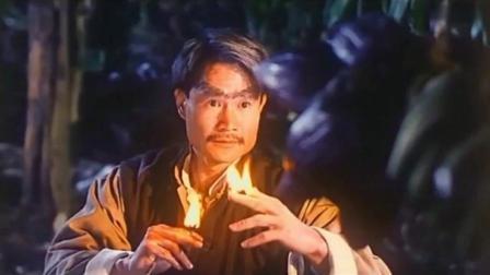 林正英僵尸鬼片经典鬼片《妖魔道》