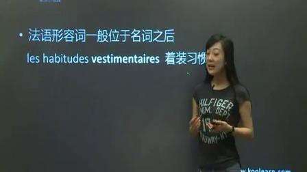 法语字母表及发音谐音 知道法语入门 南京学法语的地方