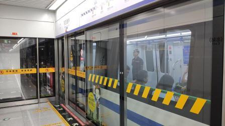 【合肥地铁】 2号线庞巴迪列车出站