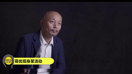 突破次元壁,郭麒麟参与录制R1SE团综,难道要一起说相声?