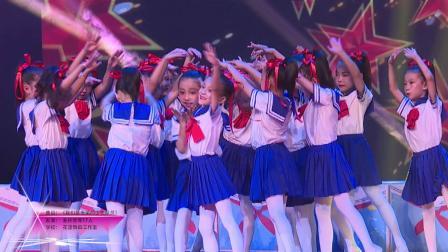 """2019""""小荷花""""宁夏地区花漾舞蹈工作室《我们是光荣的少先队员》"""