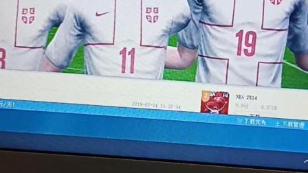 2022世界杯中国对塞尔维亚