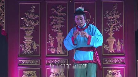 宁波甬剧【呆大烧香】 杜胡飞等在宁波熨斗博物馆庆中秋音乐会上演出